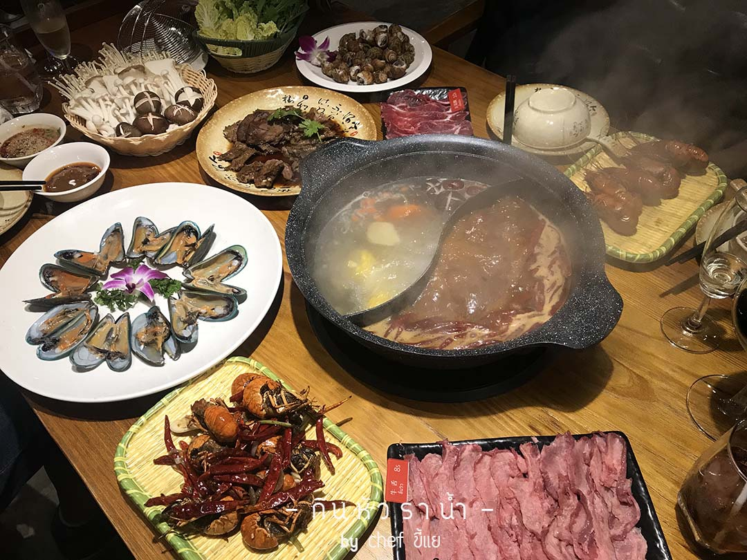 Treasure Beef Shabu